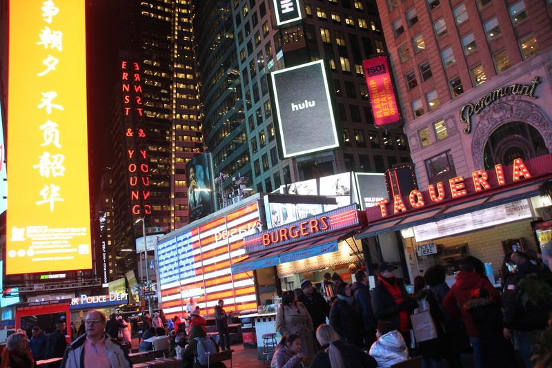 6337_Times Square at night